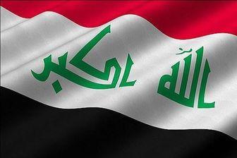 انفجار بمب صوتی در بازار بغداد