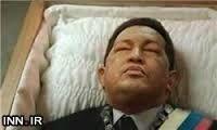 پیکر هوگو چاوز مومیایی نخواهد شد