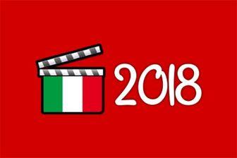 سال سخت سینمای ایتالیا