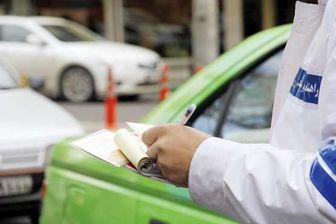 بخشودگی جریمه دیرکرد رانندگی تا پایان سال 95