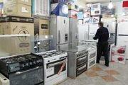 وام کالا رکود بازار لوازم خانگی را ضربه فنی می کند