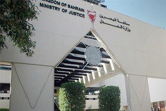 رژیم آل خلیفه سه بحرینی را به اعدام محکوم کرد