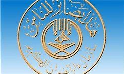 سازمان دارالقرآن داور مسابقات حفظ قرآن کریم تربیت میکند