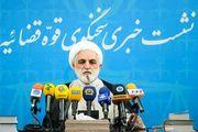 صدور احکام قطعی برای 10 مفسد اقتصادی/ تائید حکم اعدام حمید باقری درمنی در دیوان عالی