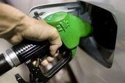 بنزین با نرخ کمتری به مردم عرضه میگردد!
