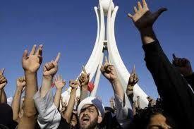 ترس مردم بحرین از مراجعه به مراکز درمانی