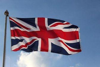 لندن: برجام کامل نیست ولی باید اجرا شود
