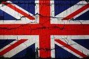 انگلیس از حمله ترکیه به کردهای سوریه حمایت کرد