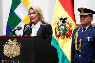 رئیس جمهور موقت بولیوی با عقب نشینی نیروهای نظامی موافقت کرد
