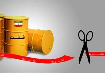 هندوستان پترولویم واردات نفت از ایران را متوقف کرد