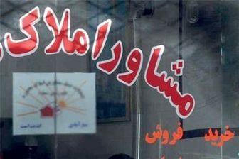 قیمت واحد مسکونی حوالی میدان هفت تیر