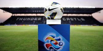 اعلام میزبان دیدارهای لیگ قهرمانان آسیا در منطقه شرق