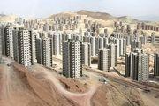 چند هزار مسکن مهر در مراحل پایانی ساخت هستند؟