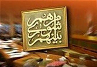 آغاز مراسم تحلیف چهارمین دوره شورای اسلامی شهر تهران