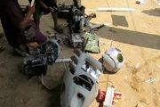 یمن یک پهپاد سعودی دیگر را سرنگون کرد