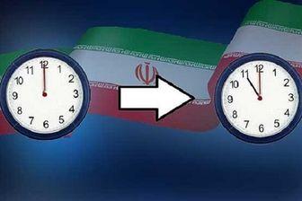 ساعت رسمی کشور در 30 شهریور تغییر می کند