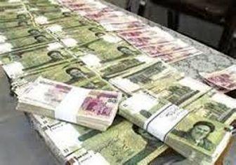 مرثیهای برای معوقات بانکی