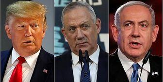 هاآرتص: ترامپ معامله قرن را برای نتانیاهو و گانتز جداگانه شرح میدهد