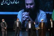 پایان هفدهمین جشنواره سراسری تئاتر «مقاومت» با معرفی برگزیدگان