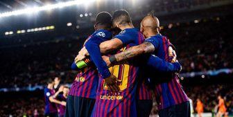 پیروزی ارزشمند بارسلونا در شب درخشش مسی
