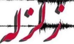 کرمان لرزید+جزئیات