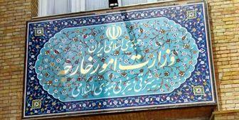 وزارت خارجه عضو ناظر در اتحادیه اقتصادی اوراسیا شد
