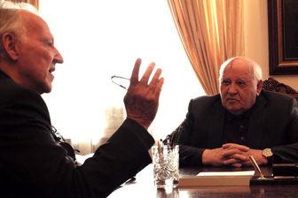 «ملاقات با گورباچف» در تهران
