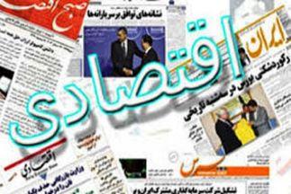 انتقاد تند به ظریف در مجلس /هزاران میلیارد یارانه حذف شدگان گمشده است /پیشخوان