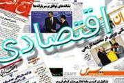 اقتصاد بدون تحریم اولویت ایران /حمایت مجلس از هر مذاکره ای که منافع ملی را تامین می کند /پیشخوان