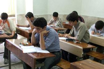 تحصیل در مراکز پیش دبستانی اجباری نیست