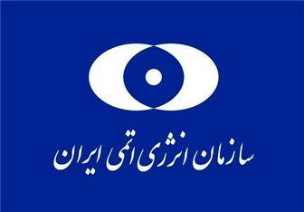 دفع عملیات خرابکارانه در ساختمان انرژی اتمی ایران