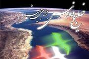 درخشش پلانکتونها در خلیج فارس/ عکس