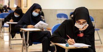 تاثیر سوابق تحصیلی در کنکور ۶۰ درصد میشود