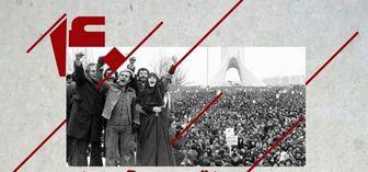 رونمایی از پوستر جشنوارههای هنری فجر بهطور همزمان