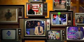 تذکر رئیس رسانه ملی به ۲ شبکه سیما