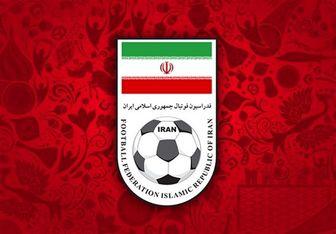 عزیزی خادم برای ثبت نام ریاست فدراسیون فوتبال اقدام کرد