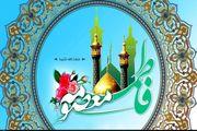 ولادت حضرت فاطمه معصومه(س) مبارک/گزارش تصویری