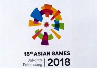 تصویر اختصاصی از لباس المپیک آسیایی کاروان ایران