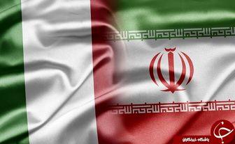 دستاورد نفتی نخستوزیر ایتالیا برای ایران!