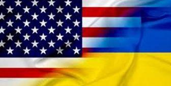 چراغ سبز واشنگتن برای فروش موشک به اوکراین در بحبوحه «اوکراینگیت»
