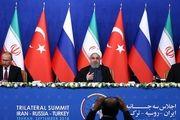 شورای امنیت نتایج نشست 3جانبه تهران درباره ادلب را بررسی میکند