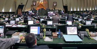 اسامی غایبان و  متأخران جلسه علنی امروز مجلس