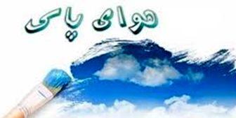 هوای تهران در ۲۱ بهمن ماه؛ پاک است