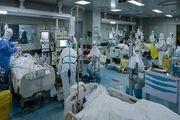 آمار امروز کرونا در ایران 21 فروردین/ 19666 مبتلای جدید کرونا
