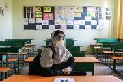 بازگشایی مدارس از اول بهمن ماه/ اجباری در کار نیست