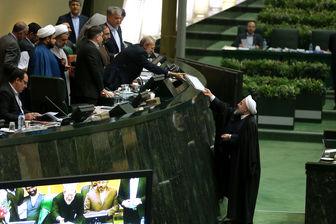 شوک دولت به مجلس با بودجه ۹۷