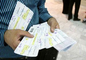 جزئیات نرخ جدید بلیت هواپیما