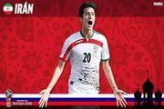 تمسخر تیم ملی ایران توسط اسپانیایی ها