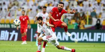 بهترین بازیکن دیدار ایران و امارات مشخص شد+عکس