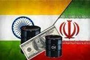 واردات نفت هند از ایران ۱۷ درصد افزایش یافت